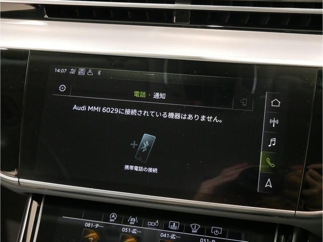 「アウディ」「A8」「セダン」「広島県」の中古車40