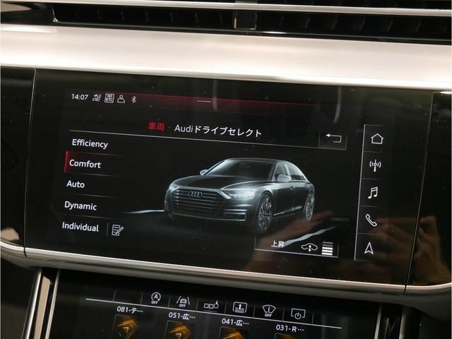 「アウディ」「A8」「セダン」「広島県」の中古車41