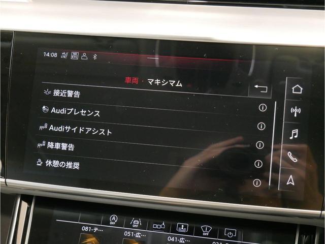 「アウディ」「A8」「セダン」「広島県」の中古車42