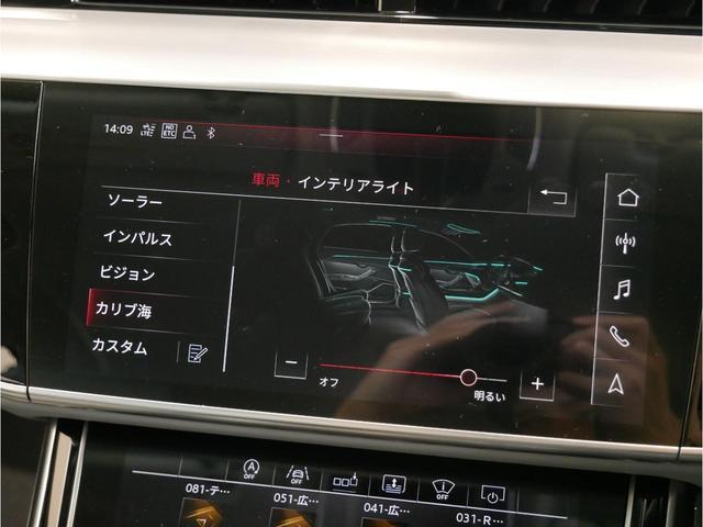 「アウディ」「A8」「セダン」「広島県」の中古車44