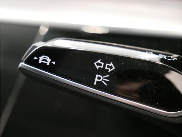 「アウディ」「A8」「セダン」「広島県」の中古車47