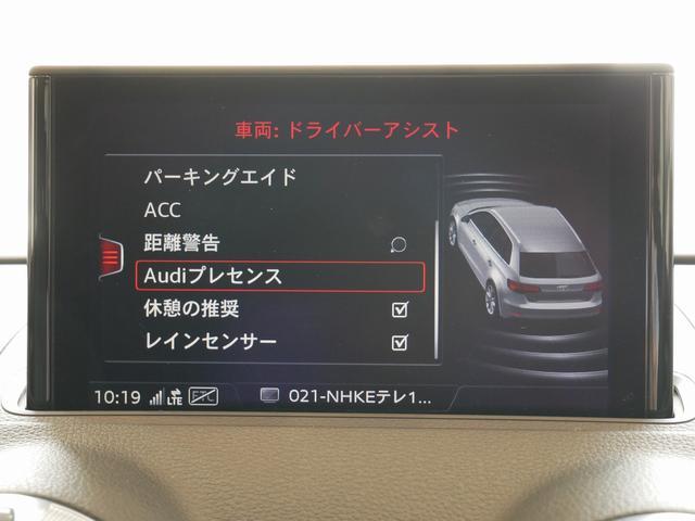 「アウディ」「A3」「コンパクトカー」「広島県」の中古車11