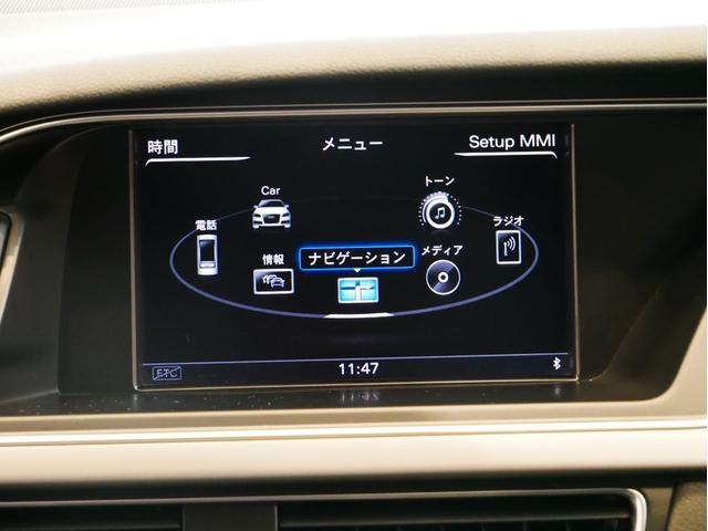 2.0TFSIクワトロ Sラインパッケージ 認定中古車 ファインナッパレザーシート バックカメラ パーキングセンサー 純正HDDナビ キセノンヘッドライト(39枚目)