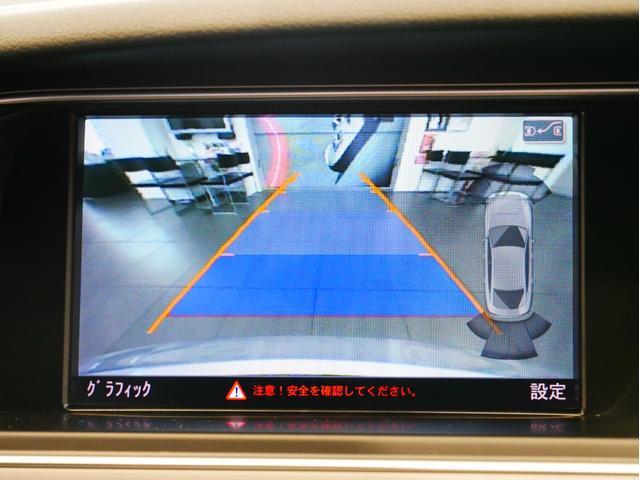 2.0TFSIクワトロ Sラインパッケージ 認定中古車 ファインナッパレザーシート バックカメラ パーキングセンサー 純正HDDナビ キセノンヘッドライト(40枚目)