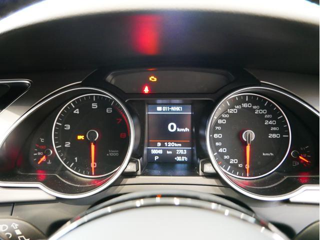 2.0TFSIクワトロ Sラインパッケージ 認定中古車 ファインナッパレザーシート バックカメラ パーキングセンサー 純正HDDナビ キセノンヘッドライト(41枚目)