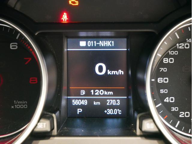 2.0TFSIクワトロ Sラインパッケージ 認定中古車 ファインナッパレザーシート バックカメラ パーキングセンサー 純正HDDナビ キセノンヘッドライト(42枚目)