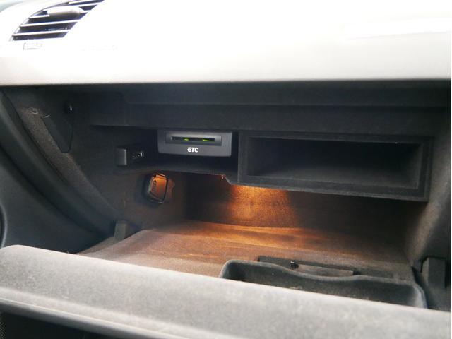 2.0TFSIクワトロ Sラインパッケージ 認定中古車 ファインナッパレザーシート バックカメラ パーキングセンサー 純正HDDナビ キセノンヘッドライト(43枚目)