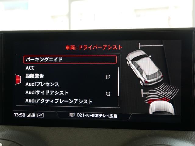 30TFSIスポーツ 認定中古車 コントラストスタイリング(37枚目)
