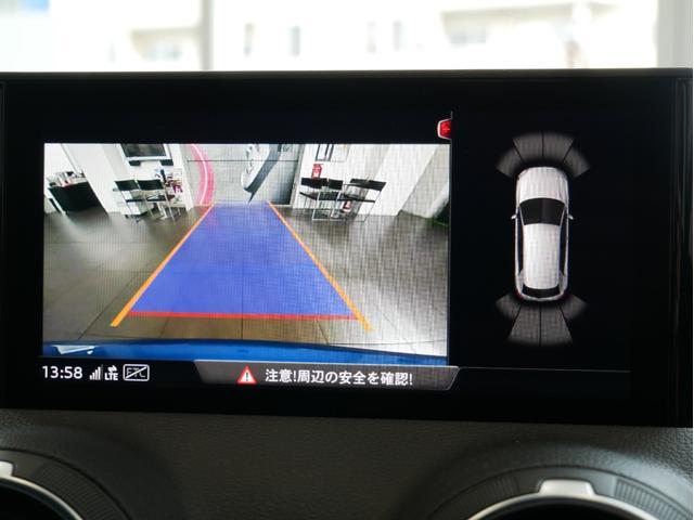 30TFSIスポーツ 認定中古車 コントラストスタイリング(39枚目)