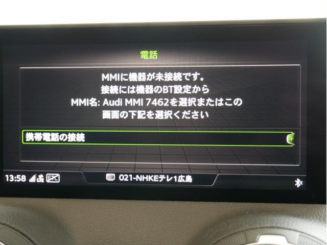 30TFSIスポーツ 認定中古車 コントラストスタイリング(41枚目)