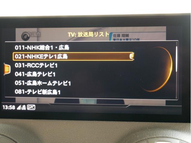 30TFSIスポーツ 認定中古車 コントラストスタイリング(42枚目)