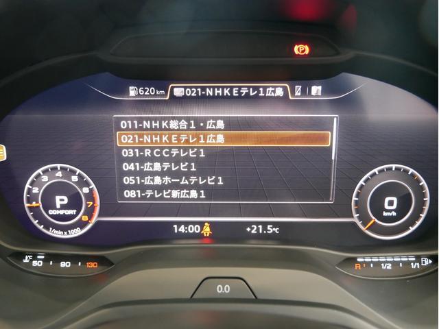 30TFSIスポーツ 認定中古車 コントラストスタイリング(48枚目)