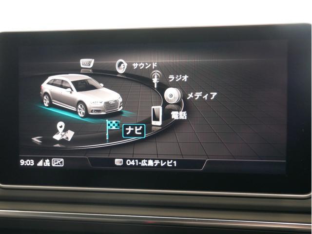 ベースグレード 認定中古車 カーボンスタイリングパッケージ RSデザインパッケージ RSエキゾーストシステム(33枚目)