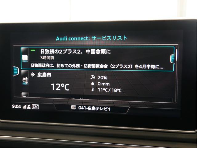 ベースグレード 認定中古車 カーボンスタイリングパッケージ RSデザインパッケージ RSエキゾーストシステム(37枚目)