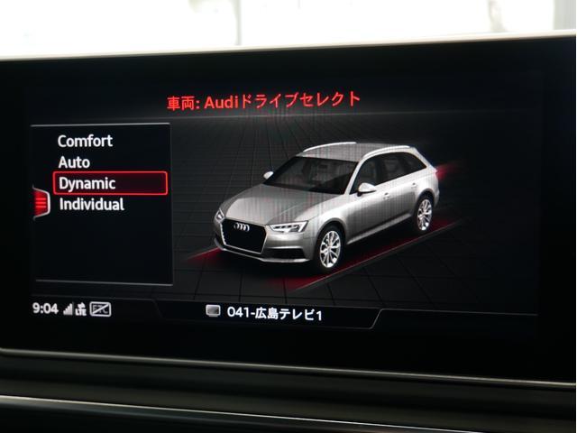 ベースグレード 認定中古車 カーボンスタイリングパッケージ RSデザインパッケージ RSエキゾーストシステム(38枚目)