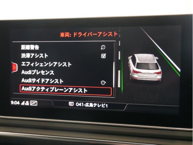 ベースグレード 認定中古車 カーボンスタイリングパッケージ RSデザインパッケージ RSエキゾーストシステム(39枚目)