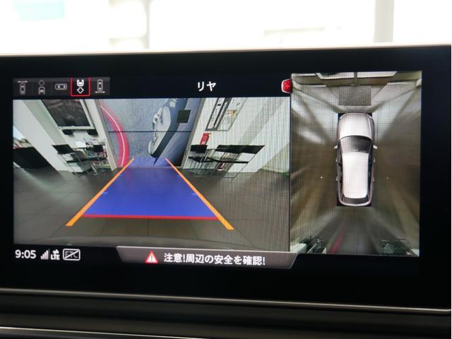 ベースグレード 認定中古車 カーボンスタイリングパッケージ RSデザインパッケージ RSエキゾーストシステム(43枚目)