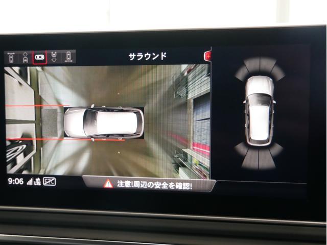 ベースグレード 認定中古車 カーボンスタイリングパッケージ RSデザインパッケージ RSエキゾーストシステム(44枚目)