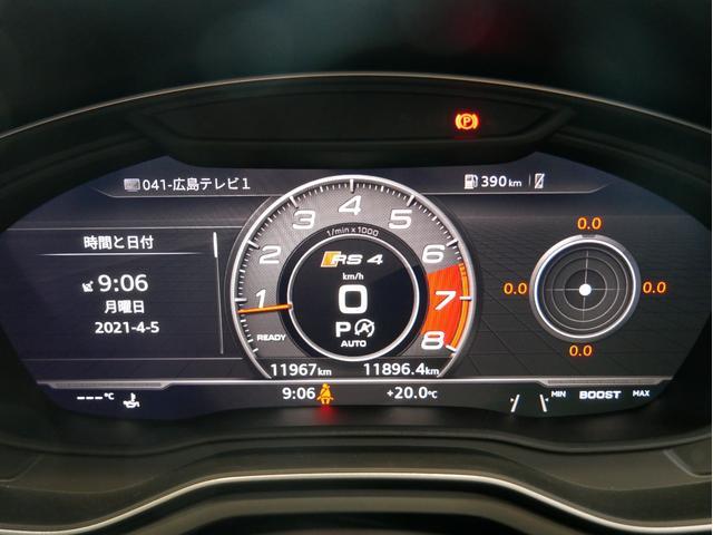 ベースグレード 認定中古車 カーボンスタイリングパッケージ RSデザインパッケージ RSエキゾーストシステム(46枚目)