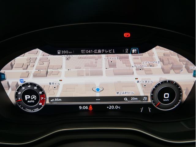 ベースグレード 認定中古車 カーボンスタイリングパッケージ RSデザインパッケージ RSエキゾーストシステム(47枚目)