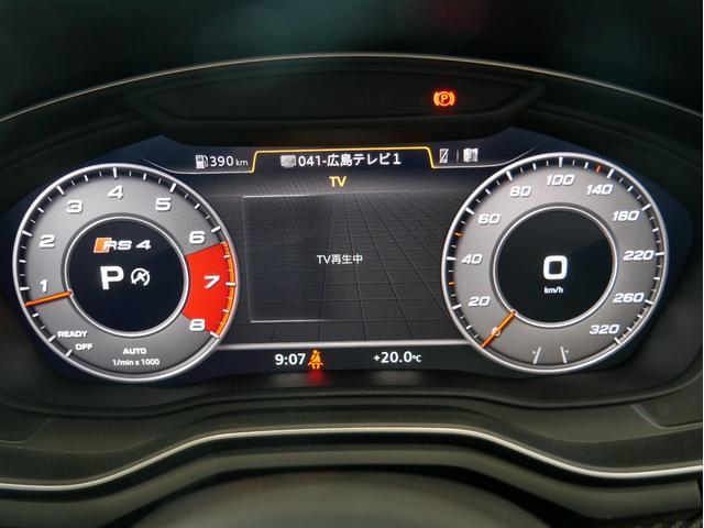 ベースグレード 認定中古車 カーボンスタイリングパッケージ RSデザインパッケージ RSエキゾーストシステム(48枚目)