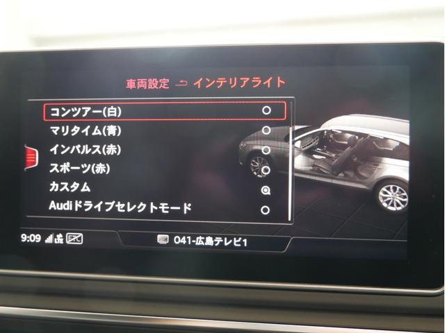 ベースグレード 認定中古車 カーボンスタイリングパッケージ RSデザインパッケージ RSエキゾーストシステム(52枚目)