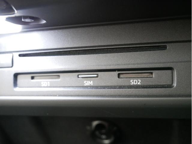 ベースグレード 認定中古車 カーボンスタイリングパッケージ RSデザインパッケージ RSエキゾーストシステム(67枚目)
