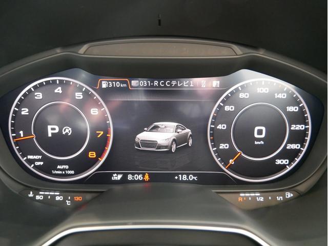 1.8TFSI 認定中古車 スタイルプラス SlineエクステリアPKG 18インチ5ツインスポークアルミ(27枚目)