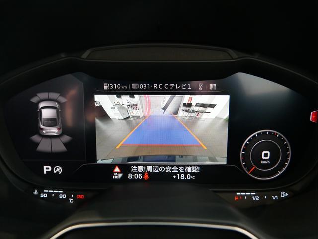 1.8TFSI 認定中古車 スタイルプラス SlineエクステリアPKG 18インチ5ツインスポークアルミ(29枚目)