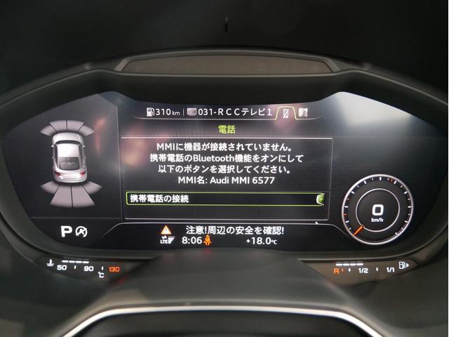 1.8TFSI 認定中古車 スタイルプラス SlineエクステリアPKG 18インチ5ツインスポークアルミ(30枚目)