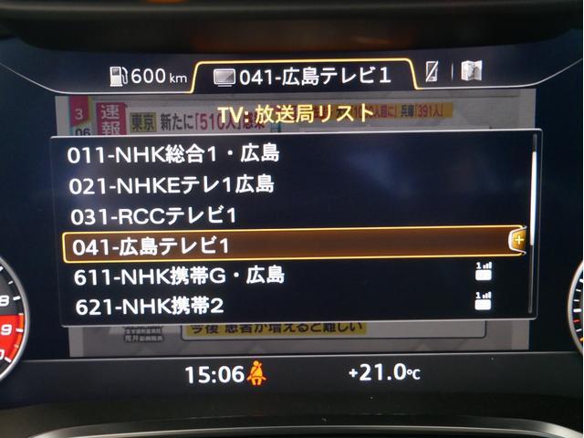 V10クーペパフォマンス5.2FSIクワSトロニック(20枚目)