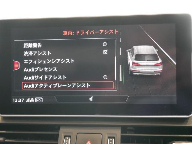 40TDIクワトロ スポーツ Sline エアサスペンション exclusive(15枚目)