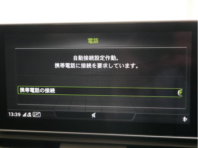 40TDIクワトロ スポーツ Sline エアサスペンション exclusive(23枚目)