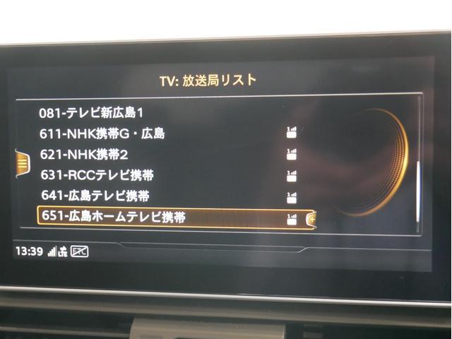 40TDIクワトロ スポーツ Sline エアサスペンション exclusive(24枚目)