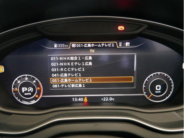 40TDIクワトロ スポーツ Sline エアサスペンション exclusive(29枚目)