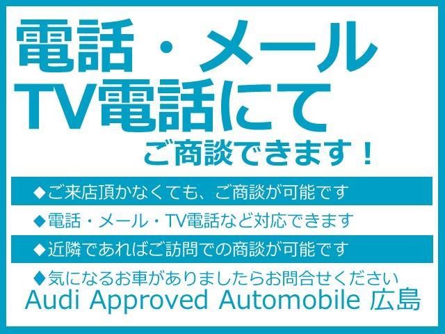 「アウディ」「Q8」「SUV・クロカン」「広島県」の中古車3