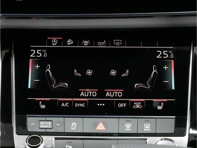 「アウディ」「Q8」「SUV・クロカン」「広島県」の中古車36