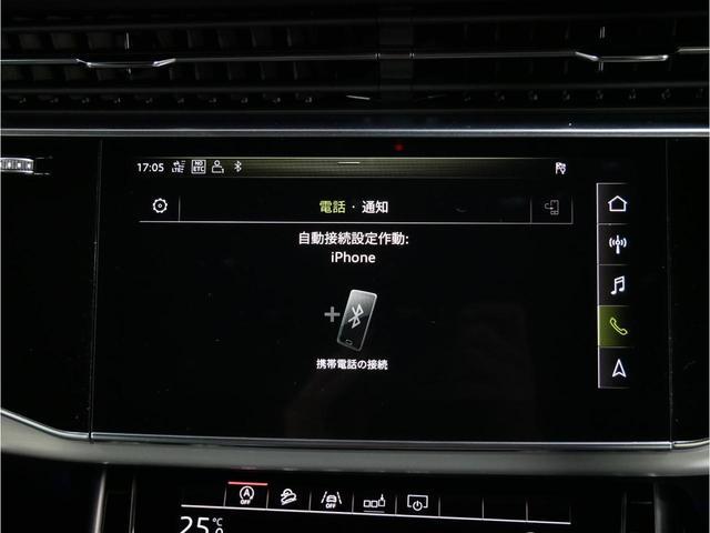 「アウディ」「Q8」「SUV・クロカン」「広島県」の中古車41
