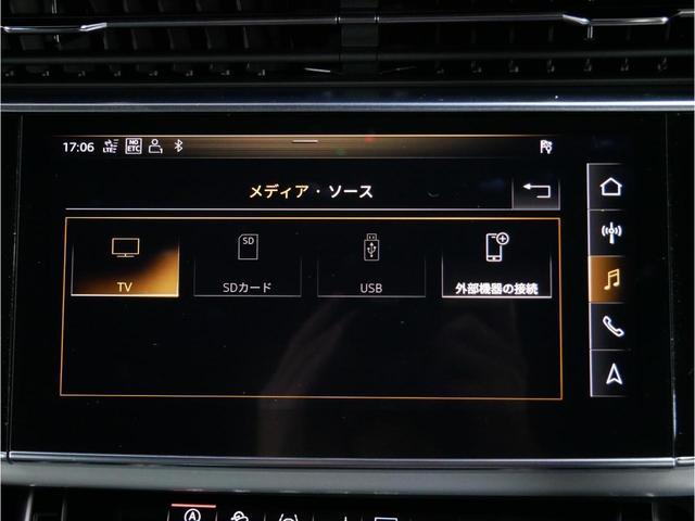 「アウディ」「Q8」「SUV・クロカン」「広島県」の中古車42