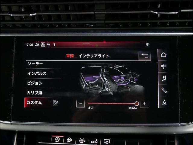 「アウディ」「Q8」「SUV・クロカン」「広島県」の中古車44