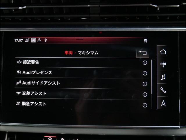 「アウディ」「Q8」「SUV・クロカン」「広島県」の中古車45