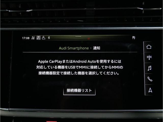「アウディ」「Q8」「SUV・クロカン」「広島県」の中古車46