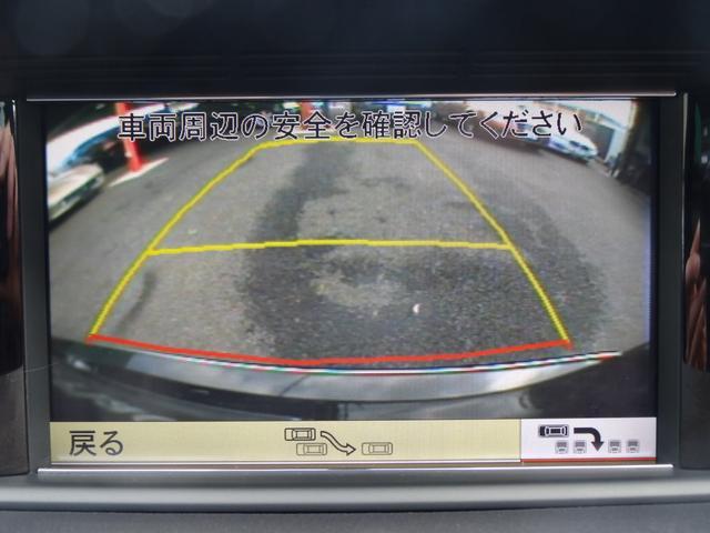 メルセデス・ベンツ M・ベンツ E350 ブルーテック アバンギャルド サンルーフ 禁煙車
