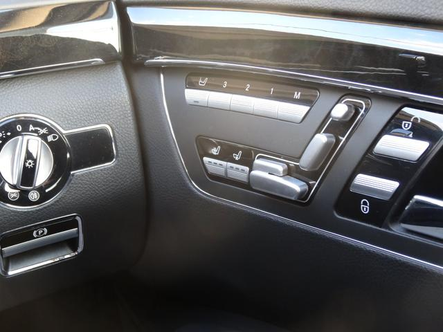 S550ロングAMGスポーツPKG シートエア ハーマンSD(11枚目)