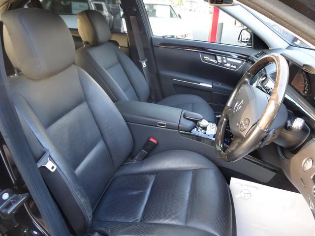 S550ロングAMGスポーツPKG シートエア ハーマンSD(12枚目)