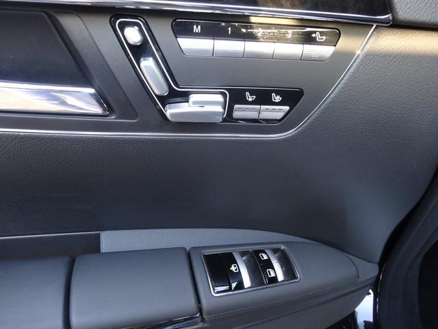 S550ロングAMGスポーツPKG シートエア ハーマンSD(13枚目)