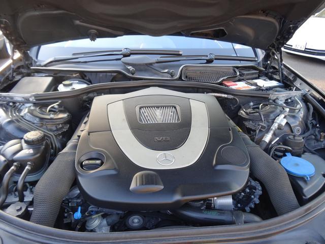 S550ロングAMGスポーツPKG シートエア ハーマンSD(18枚目)