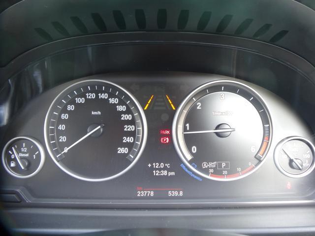 523d ラグジュアリーレーダーセーフティTVキット 黒革(17枚目)