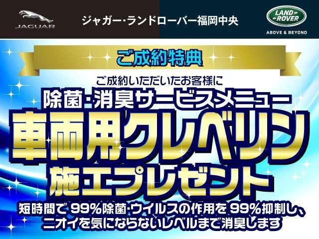 「ジャガー」「ジャガー XFスポーツブレイク」「ステーションワゴン」「福岡県」の中古車3