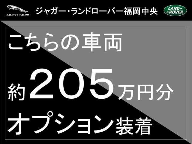 「ジャガー」「ジャガー XFスポーツブレイク」「ステーションワゴン」「福岡県」の中古車4